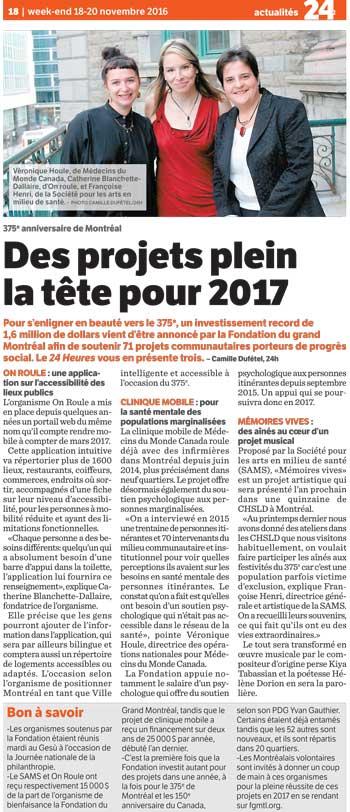 onroule-article-24h-journee-philanthropie-fgm-350px